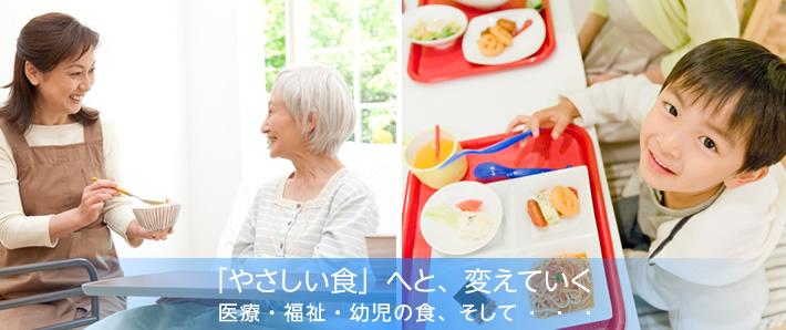 冨士 サービス 一 フード